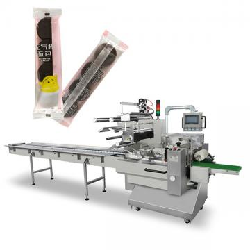 Zp-320 Automatic Food Packing Machinery for Biscuit Cake Cookies Chocolate Bar