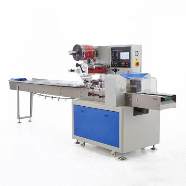 Finger Biscuit/Small Cookie Automatic Double Line Vertical Packing Machine #1 image